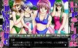 Lipstick Adventure 3 PC-98 Ahh, all of them together... in swimsuits... *slurp*