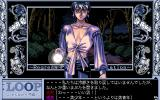 Loop: Iginahi no Kaikiten PC-98 The strange young man appears... yup, it's a man, not a girl, I also had doubts