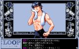 Loop: Iginahi no Kaikiten PC-98 Hentai for women? Or for gays? :)