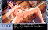 Loop: Iginahi no Kaikiten PC-98 Interesting censorship...