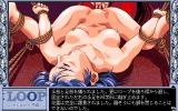 Loop: Iginahi no Kaikiten PC-98 Okay, here it gets disgusting...