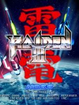 Raiden III Windows title screen