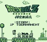 Dragon Ball Z: Gokū Gekitōden Game Boy Play story or 1P Tournament