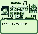"Dragon Ball Z: Gokū Gekitōden Game Boy ""Let's get ready to RUMBLE!"""