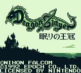 Dragon Slayer Gaiden Game Boy Title screen