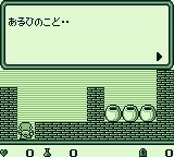 Dragon Slayer Gaiden Game Boy Opening story