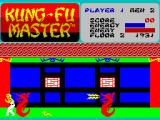 Kung-Fu Master ZX Spectrum Dragons and snakes at Level 2.