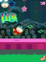 South Park: Mega Millionaire J2ME Grab as much money as you can