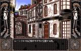 Mahjong Fantasia the 3rd Stage PC-98 Got into a big city
