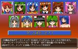 Mahjong Fantasia: The 3rd Stage PC-98 Versus mode