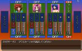 Mahjong Fantasia: The 3rd Stage PC-98 Set the difficulty level