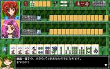 Mahjong Fantasia: The 3rd Stage PC-98 Training mode