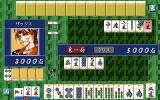 Mahjong Fantasia: The 3rd Stage PC-98 ...and you have to beat him