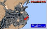 Mahjong Sangokushi Engi PC-98 Viewing the map