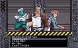 Marginal Storys PC-98 Z encounters a buch of bad dudes