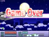 Magical Broom Extreme Windows Game over