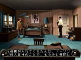 Dark Seed II PlayStation Game start