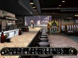 Dark Seed II PlayStation Diner