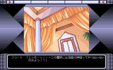 Mischif PC-98 Frito's room