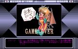 Mischif PC-98 Game Over, man!