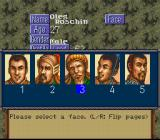 Romance of the Three Kingdoms IV: Wall of Fire SNES Hey, they don't really look like me...