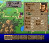 Romance of the Three Kingdoms IV: Wall of Fire SNES Your actions