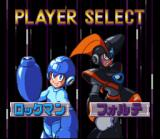 Mega Man & Bass SNES Player Select
