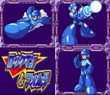 Mega Man & Bass SNES Rockman's Abilities