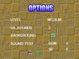 Cleopatra's Fortune PlayStation Options menu