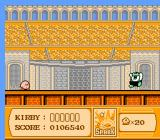 Kirby's Adventure NES Inside the arena.