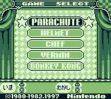 Game & Watch Gallery 2 Game Boy Game selection menu