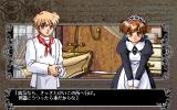 Mūgen Hōyō PC-98 What's the matter, kids? Have you been... naughty?