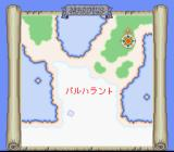 Romancing SaGa SNES World map, common to all characters