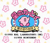 Kirby's Adventure NES Title screen (Japanese version)