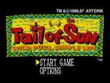Tail of the Sun PlayStation Main menu