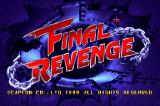 Final Fight Revenge SEGA Saturn Title screen