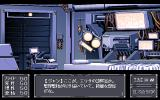 Persona: Ingyaku no Kamen PC-98 Starting location