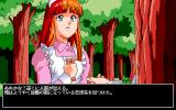 Premium PC-98 Meeting a maid in a forest. She seems to be lost...