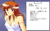 5 Jikan me no Venus PC-98 The data shows... err... progress