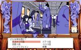 5 Jikan me no Venus PC-98 Choose a book to read on the train