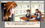 Akiko PC-98 One of the few scenes with actual teaching in it :)