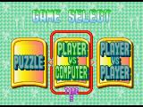 Bust-A-Move '99 PlayStation Arcade modes