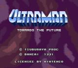 Ultraman SNES Title screen
