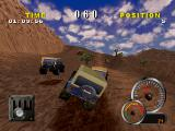Test Drive: Off-Road 2 PlayStation Mojave desert