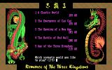 Romance of the Three Kingdoms DOS Choose a scenario (EGA)