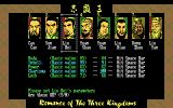 Romance of the Three Kingdoms DOS Set up the players (EGA)