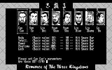 Romance of the Three Kingdoms DOS Set up the players (CGA)