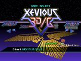 Xevious 3D/G+ PlayStation Game selection