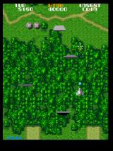 Xevious 3D/G+ PlayStation The flying monoliths