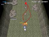 Xevious 3D/G+ PlayStation Third area